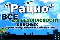 Должностная Инструкция Медсестры Кабинета Ультразвуковой Диагностики